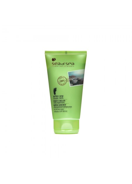 Foot cream enriched with Magnesium