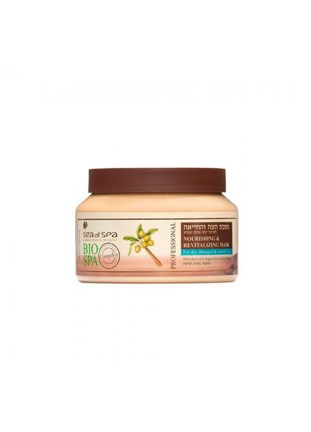 BIO-SPA Masque nourrissant et revitalisant pour cheveux secs, abîmés et colorés