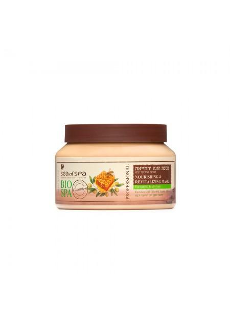 Bio-Spa Masque nourrissant et revitalisant pour cheveux normaux à secs