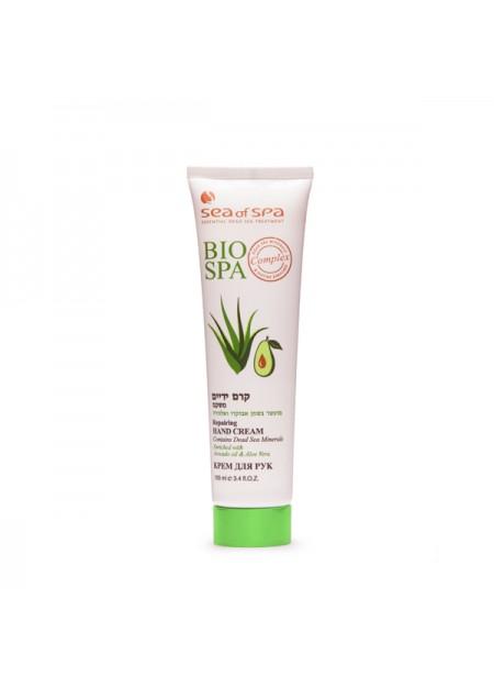BIO-SPA Crème mains et corps enrichie en huile d'Avocat