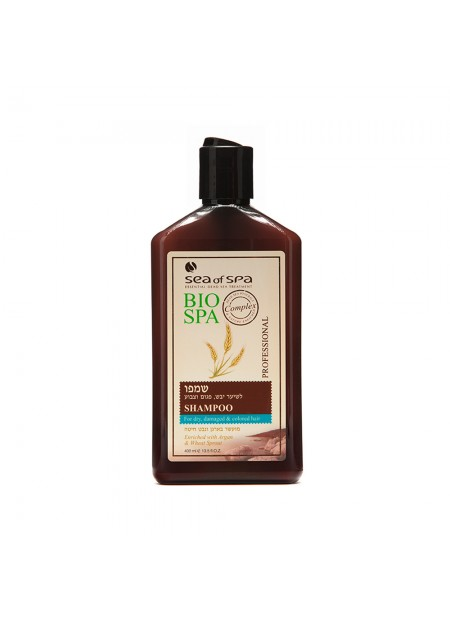 BIO-SPA Shampoo for dry, damaged or colored hair enriched with argan oil and wheat germ